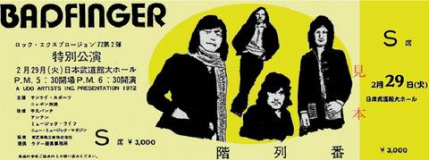 Badfinger 19720229 Budokan