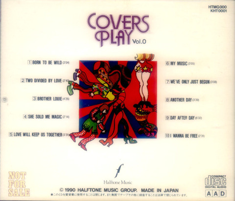 Covers Play Vol 0 d