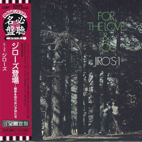 Jiro's 2003 - TOCT-25108 a