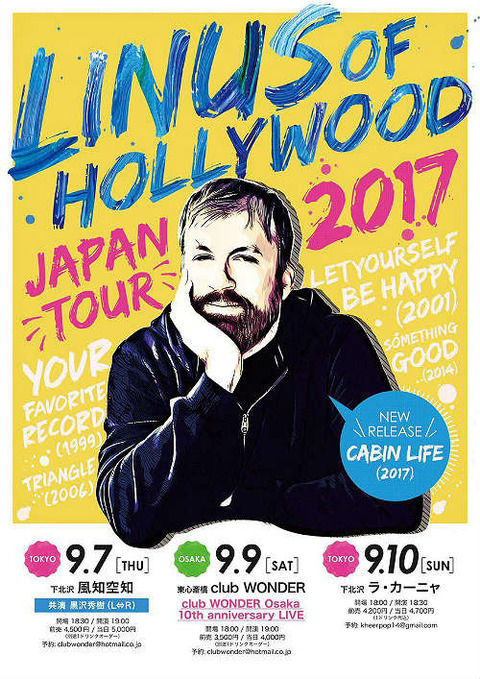 Linus of Hollywood Japan Tour 2017