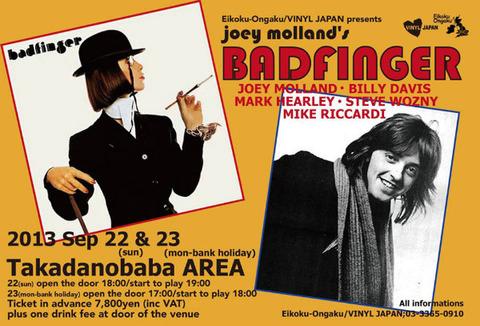 Badfinger Takadanobaba AREA 2013-09-22,23