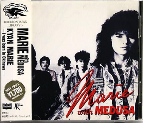 Marie Medusa - TKCA-30671