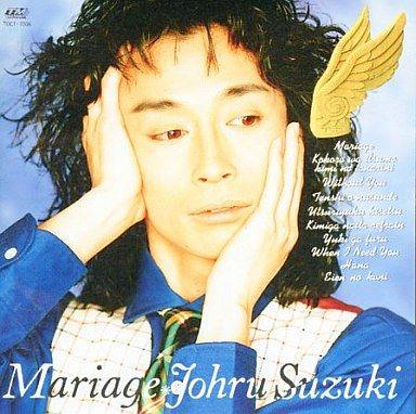 鈴木トオル - Mariage (1993)