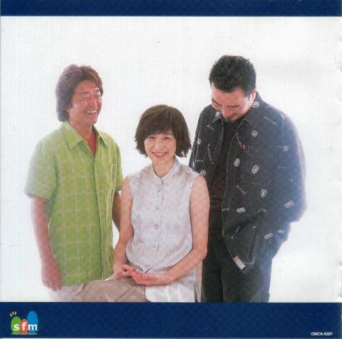 Song For Memories II (2001) back