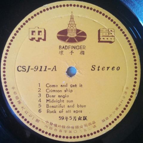 Badfinger Magic Christian Music Taiwan CSJ-911 r1a 1970
