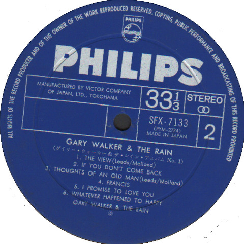 Rain - Album 1968 r2