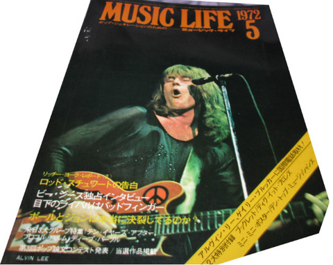 Music Life (May 1972) cover