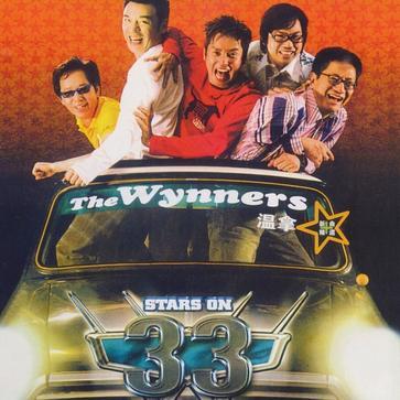 Wynners - 33