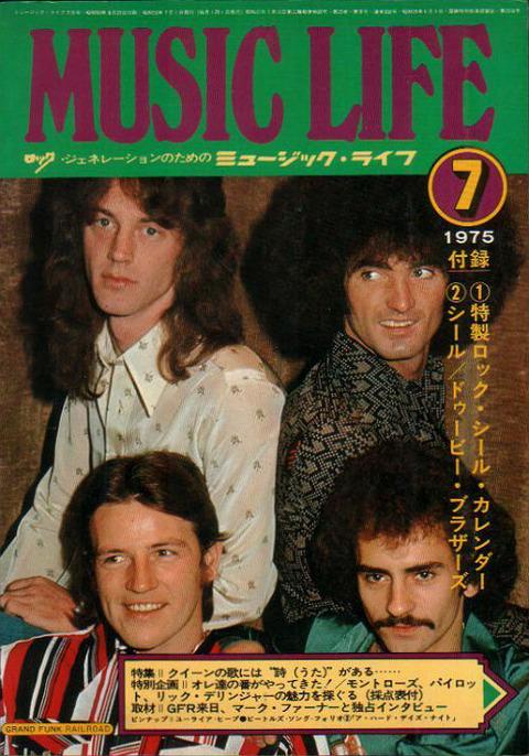 Music Life July 1975