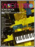 楽譜 斉藤修 CD