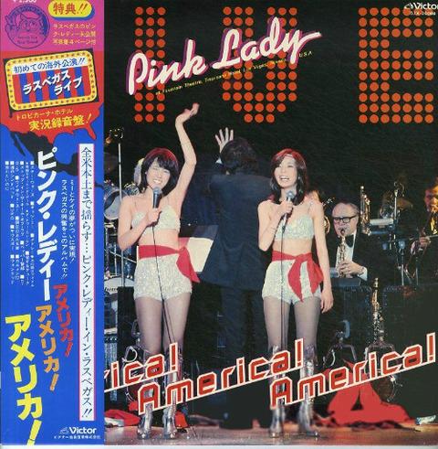 ピンク・レディ Pink Lady - LP