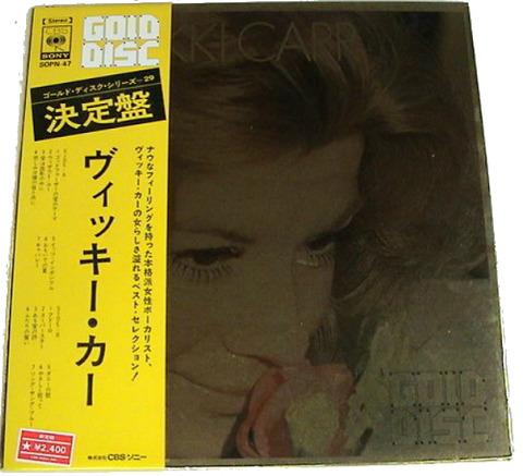 Vikki Carr - SOPN-47 Gold Disc