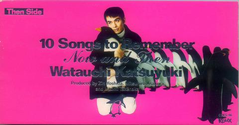 Watauchi Katsuyuki 4