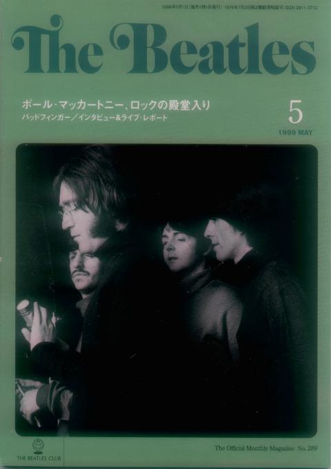 The Beatles #289