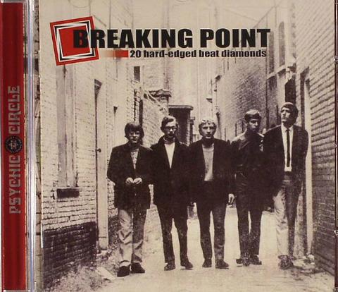 Breaking Point 2008