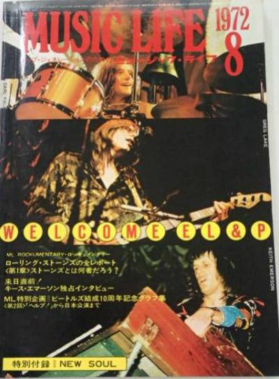 Music Life 1972-08
