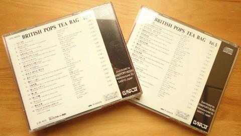 British Pops Tea Bag 4+5 back