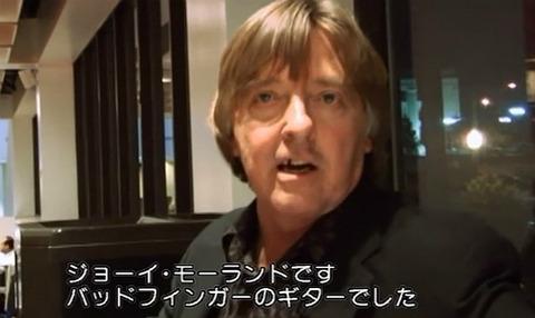 Beatles Stories Joey