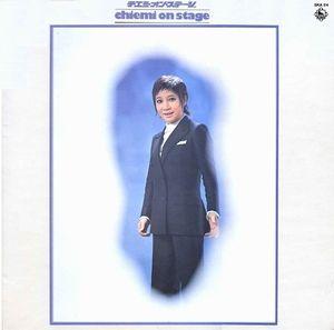 チエミ・オン・ステージ (1972)