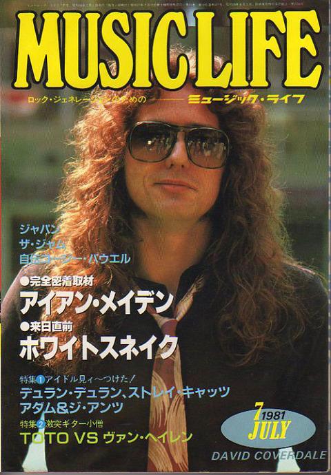 Music Life July 1981