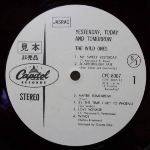 The Wild Ones - Yesterday Today and Tomorrow (1969) r1
