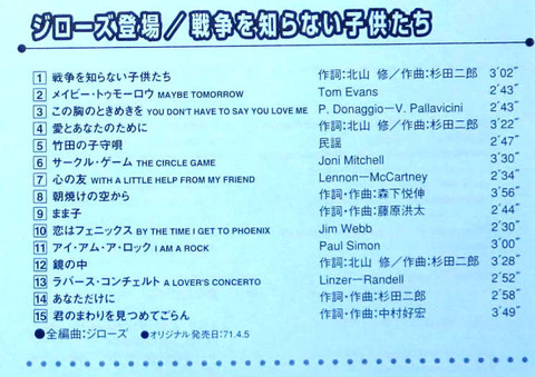 Jiro's 1998 -TOCT-10123 i