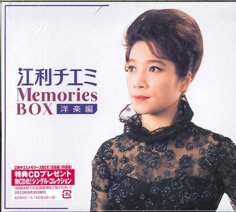 江利チエミ (Box 2012)
