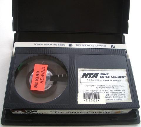 The Magic Christian 1982 beta 88mins NTA Home Entertainmen 3