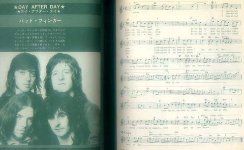 ライトミュージック Light Music 1972-05 bb