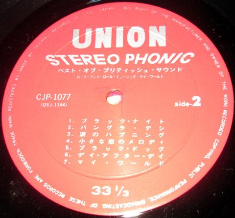 Union All-stars - CJP-10761077 r4