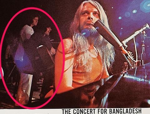 Bangladesh PT