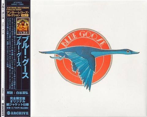 Blue Goose - AIRAC-1085+obi