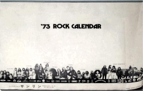 Toshiba '73 Rock Calendar