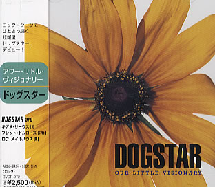 Dogstar - Our Little Visionary (1996) obi
