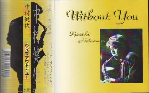 Kensuke Nakamura 中村健佐 CD