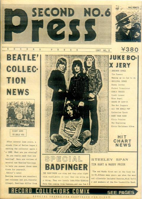 Second Press #6 1987