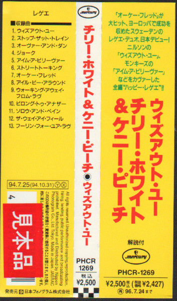 Chilly White & Kenny Peach - Honkies Pon The Case (1993) obi