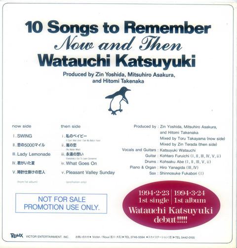 Watauchi Katsuyuki 5