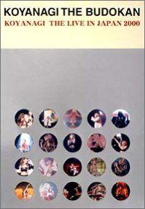 Koyanagi the Budokan the Live in Japan 2000 (DVD2001)