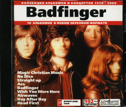 Badfinger -‎ Collection of Albums and Concerts 1970-2000