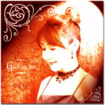 Kayo Hatayama - Girl in Me (2006)