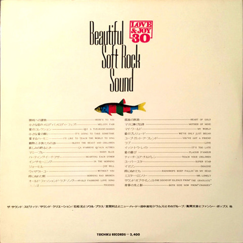 The Sound Spirits - ST-307308 b