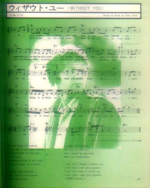 ヤングセンス young sense (May 1972) Spring wy