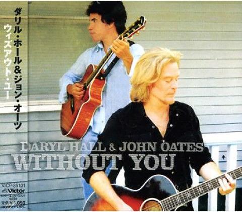 Daryl Hall  John Oates VICP-35101