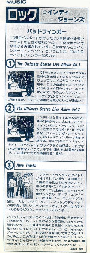 Lmagazine 1990-12
