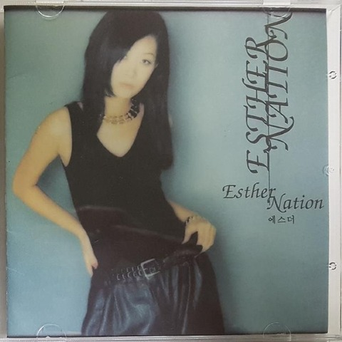 Esther - Esther Nation a