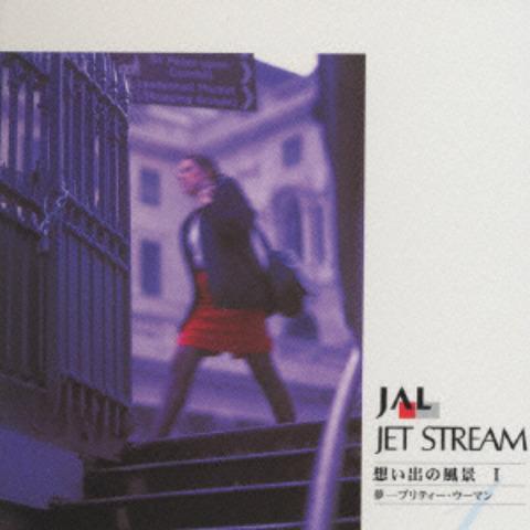 Jet Stream Orchestra CRCI-20377