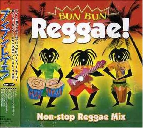 Chilly White & Kenny Peach - Bun Bun Reggae (2005)
