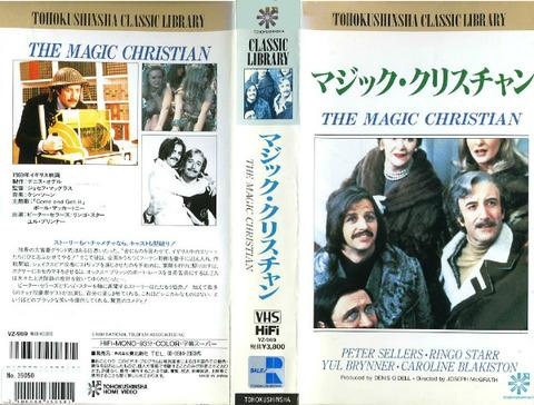 The Magic Christian VHS 93m Tohokushinsha Classic Library