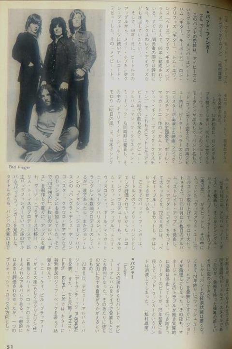 Ongaku Zensho #2 (Fall 1976)